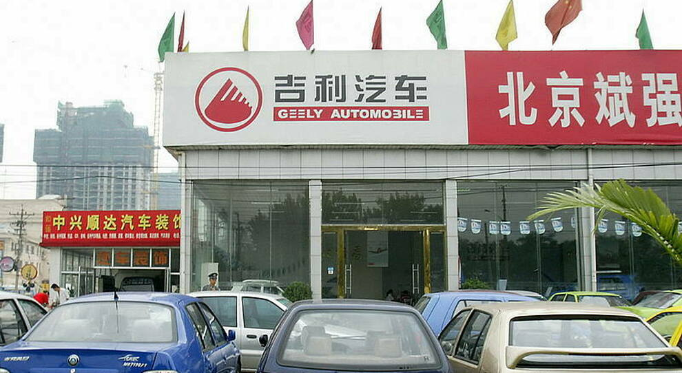 Uno showroom Geely